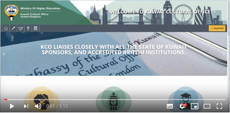 KSIMS Videos – Kuwait Cultural Office, London