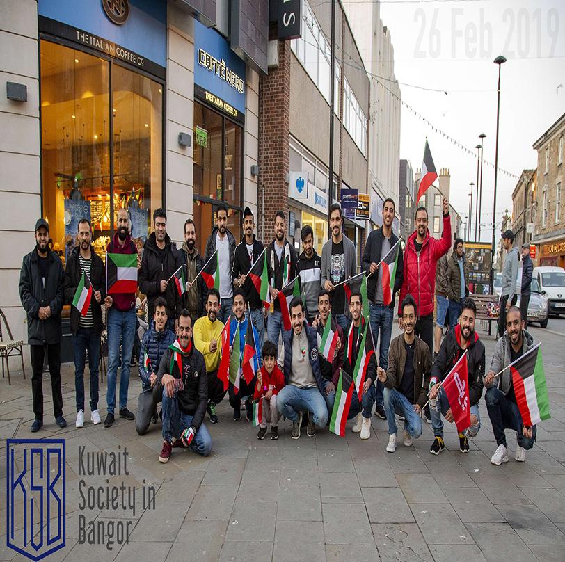 Kuwait Society In Bangor