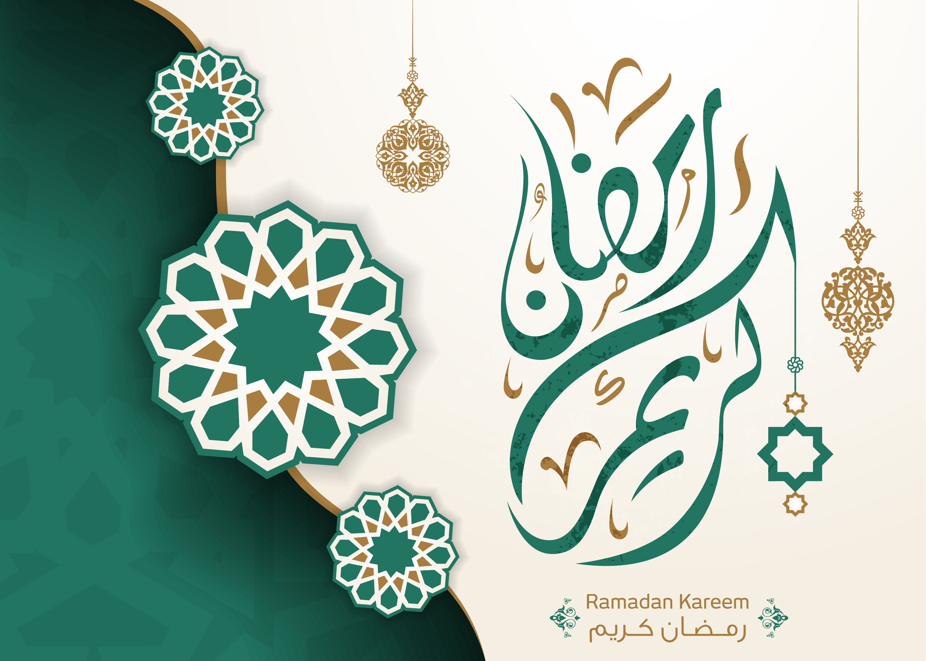 Ramadan Kareem Greeting vector in arabic calligraphy with Islamic decoration for Ramadan wishing and design